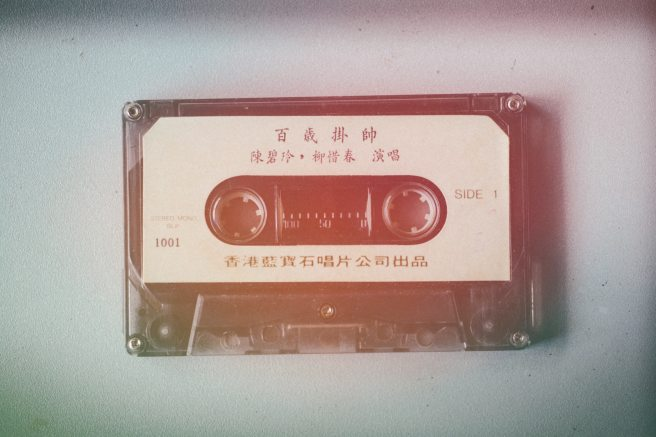 analog-audio-cassette-590663